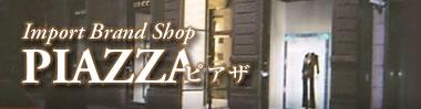 2000年2月より営業開始、おかげさまで開店19周年