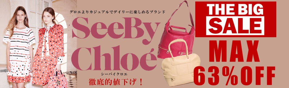 See by Chloe シーバイクロエ 2014 SS 春夏 ニューモデル バッグ