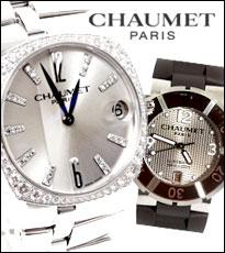 CHAUMET ショーメ 腕時計 ダイヤ