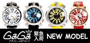 GaGa MILANO ガガミラノ 腕時計 デザイン 有名人 本田圭佑