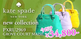 kate spade ケイトスペード バッグ 財布 2013 ニューコレクション