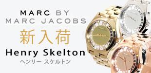 MARC BY MARC JACOBS マークバイマークジェイコブス ヘンリースケルトン 時計 ゴールド ピンクゴールド 新入荷