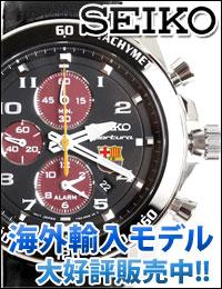 SEIKO セイコー バルセロナFC BFC オフィシャル 公式 限定 モデル 腕時計 ウォッチ