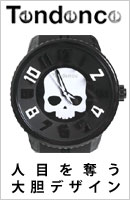Tendence テンデンス 腕時計 ウォッチ 有名人 芸能人