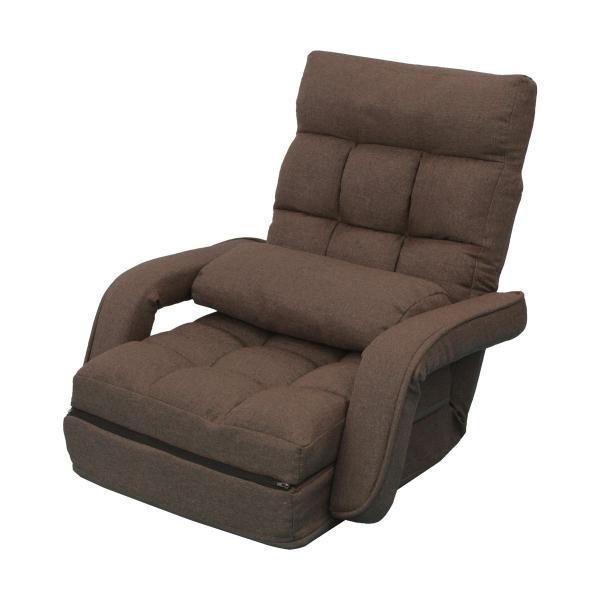 座椅子 リクライニング 肘掛付き ソファ おしゃれ コンパクト フロアソファ|pickupplazashop|12
