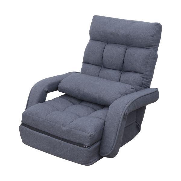 座椅子 リクライニング 肘掛付き ソファ おしゃれ コンパクト フロアソファ|pickupplazashop|13