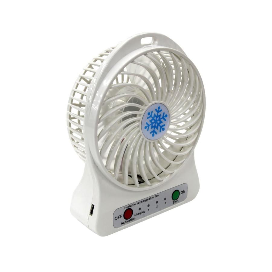 扇風機 USB ミニ扇風機 卓上 おしゃれ USB扇風機 携帯 ファン ハンディ充電式 扇風機 サーキュレータ|pickupplazashop|07