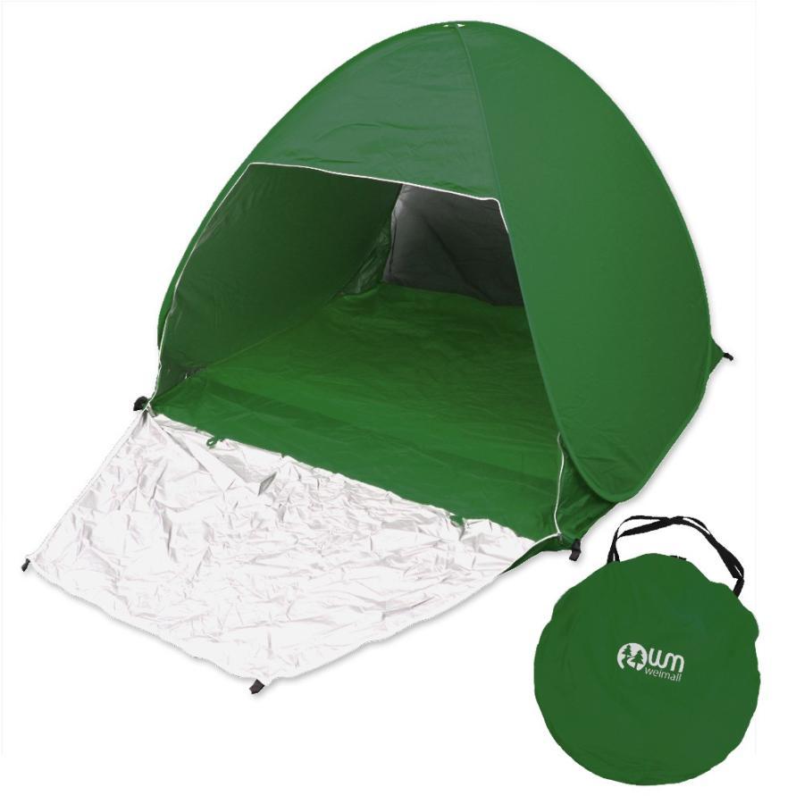 サンシェード テント ワンタッチ フルクローズ メッシュ 150×220×125cm 1〜2人用 ポップアップテント ビーチテント キャンプ|pickupplazashop|15
