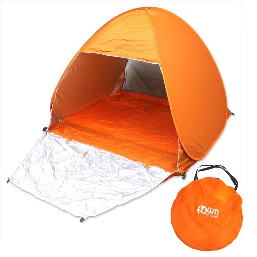 サンシェード テント ワンタッチ フルクローズ メッシュ 150×220×125cm 1〜2人用 ポップアップテント ビーチテント キャンプ|pickupplazashop|17