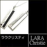 ララクリスティ(lara christie)