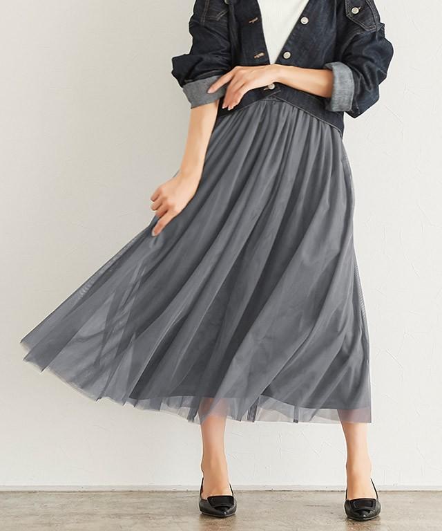 ロングチュールスカート