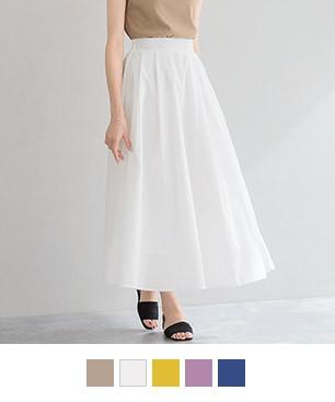 ロングフレアスカート