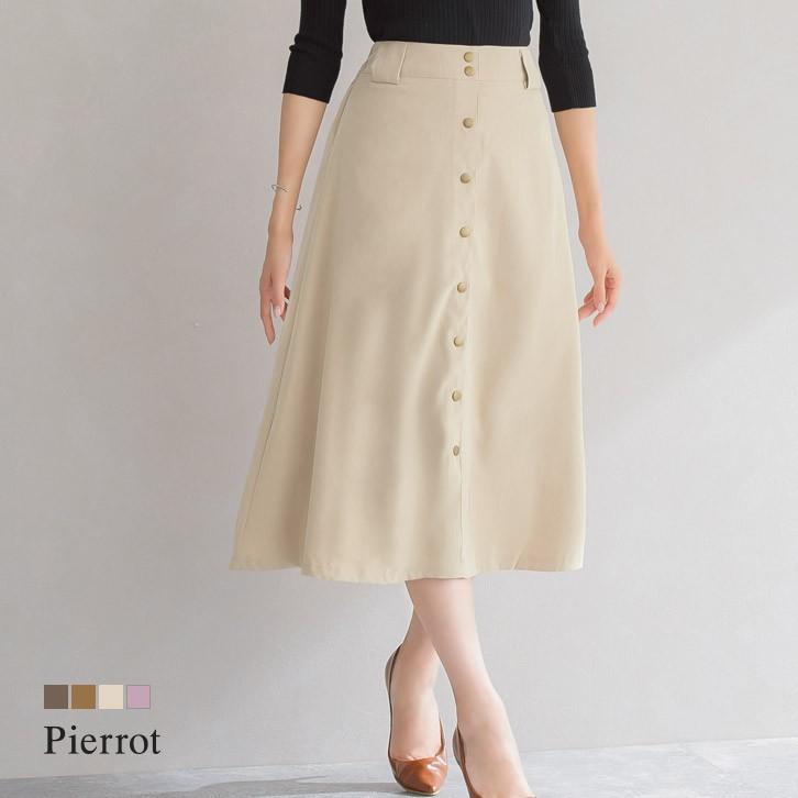 フロントボタンピーチスカート