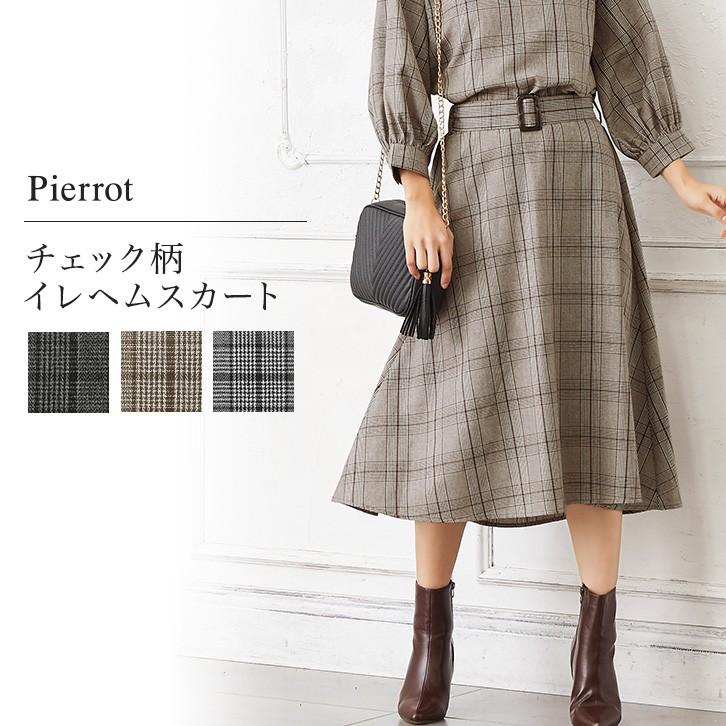 【30%OFF☆クリアランスSALE】★★チェック柄ベルト付き フレアスカート