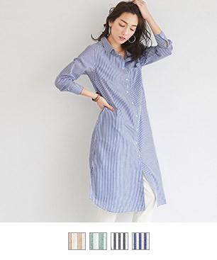 【SALE!45%OFF】選べるストライプ ロングシャツ