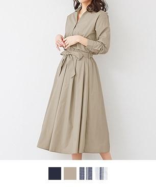 シャツ×スカートセットアップ