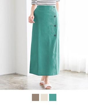 綿麻ロングスカート