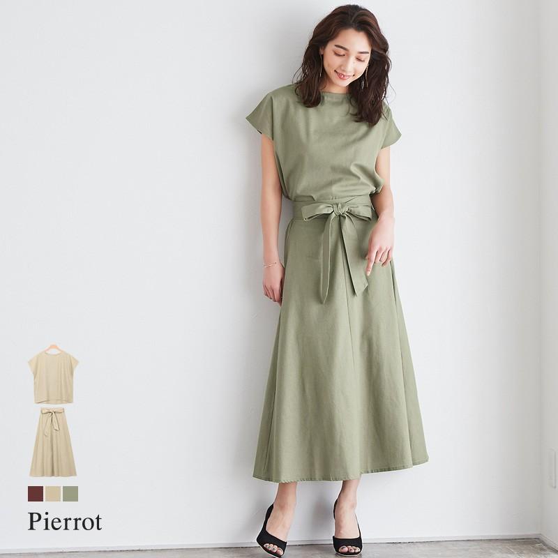 ★★綿麻 スカート セットアップ