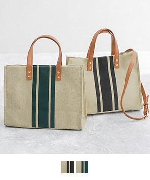 マルチラインバッグ