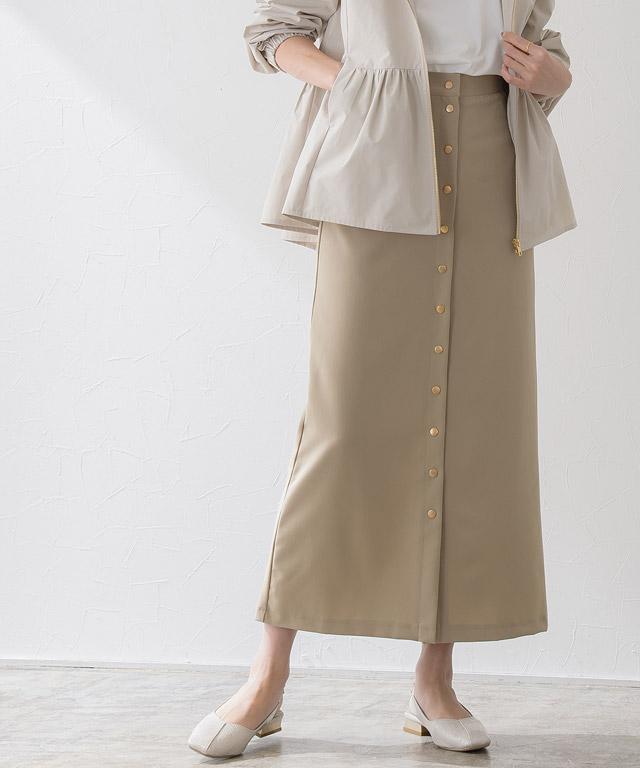 前ボタンロングスカート