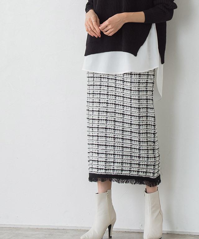 ツイードニットスカート