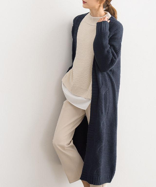 ケーブル編みロングカーデ