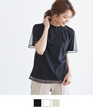 2wayチュールTシャツ MD
