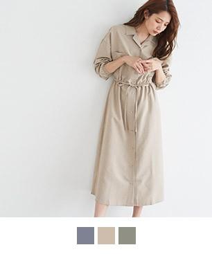 【SALE!25%OFF】リネンライクオープンカラーシャツワンピース