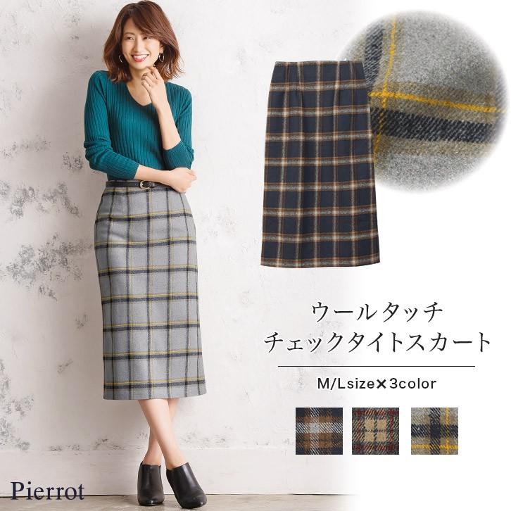 【会員限定プレセール】★★チェックタイトスカート