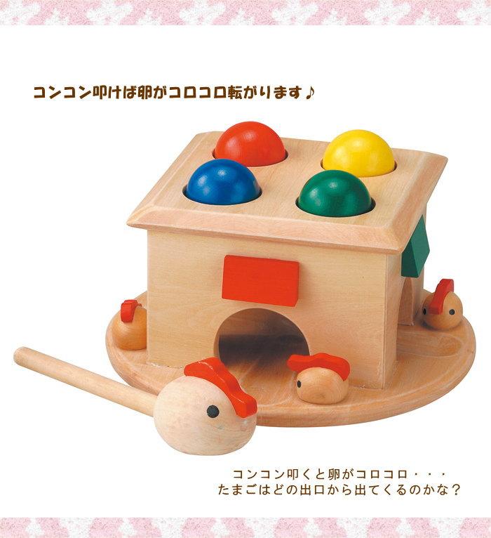 すべての講義 知育玩具 人気 : 知育玩具 人気 たたいてコロン ...