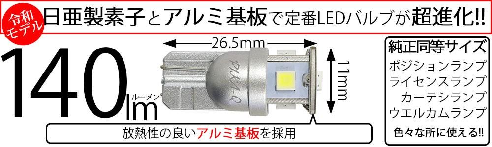 日亜3030 5連