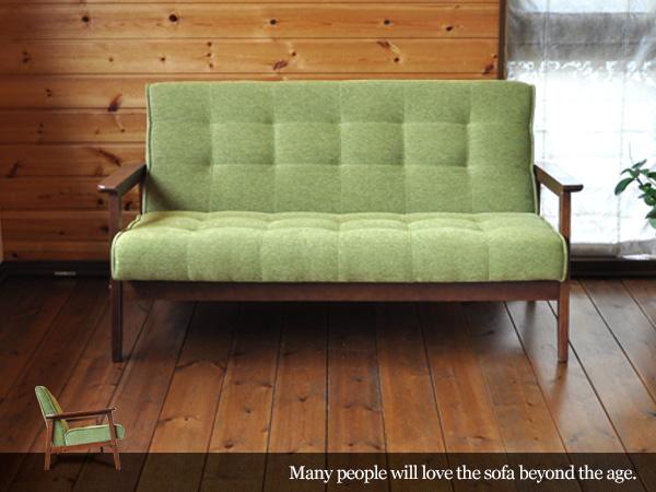 カフェ風、北欧風、レトロアンティーク、ミッドセンチュリー、木製肘掛ソファ、ファブリックソファ、布張りソファ