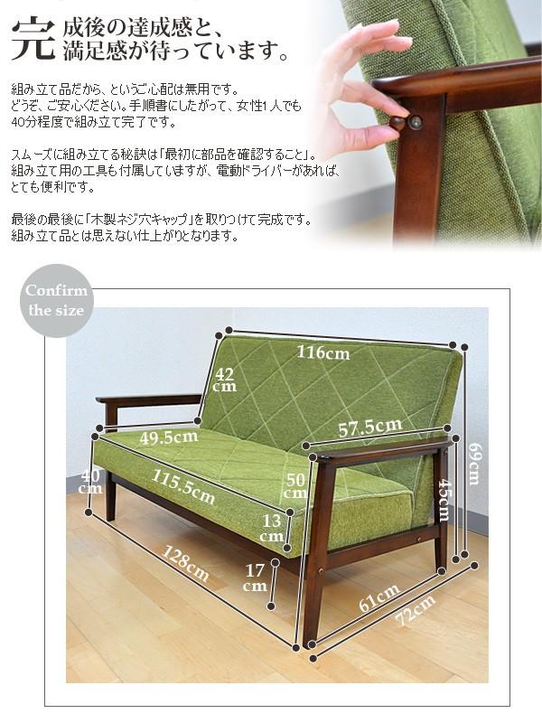 組立品です、組み立ては約40分、木製ネジ穴キャップ付、完成すると愛着が増します