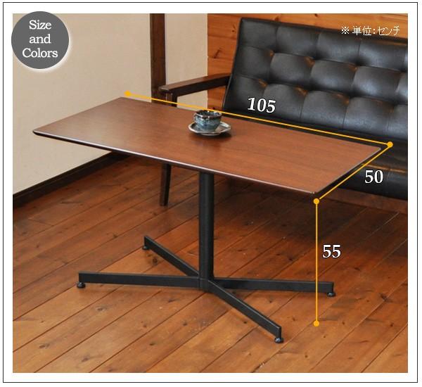 ブラウン色、高さ55センチのカフェテーブル
