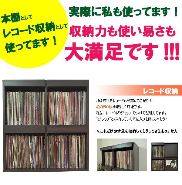 レコードを約350枚収納可能