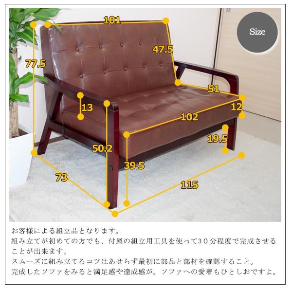 サイズをご確認下さい。横幅コンパクトだけどシートサイズはゆったりめ。お客様による組立