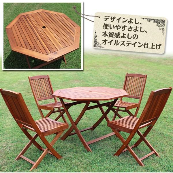 木製ガーデンファニチャーセット フォールディングテーブル チェア セット