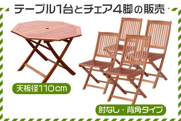 テーブル1台とチェア4台の販売