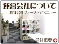 6a03c657644e ブランド専門店 パイクストリート - フルラ 激安特価セール Yahoo ...