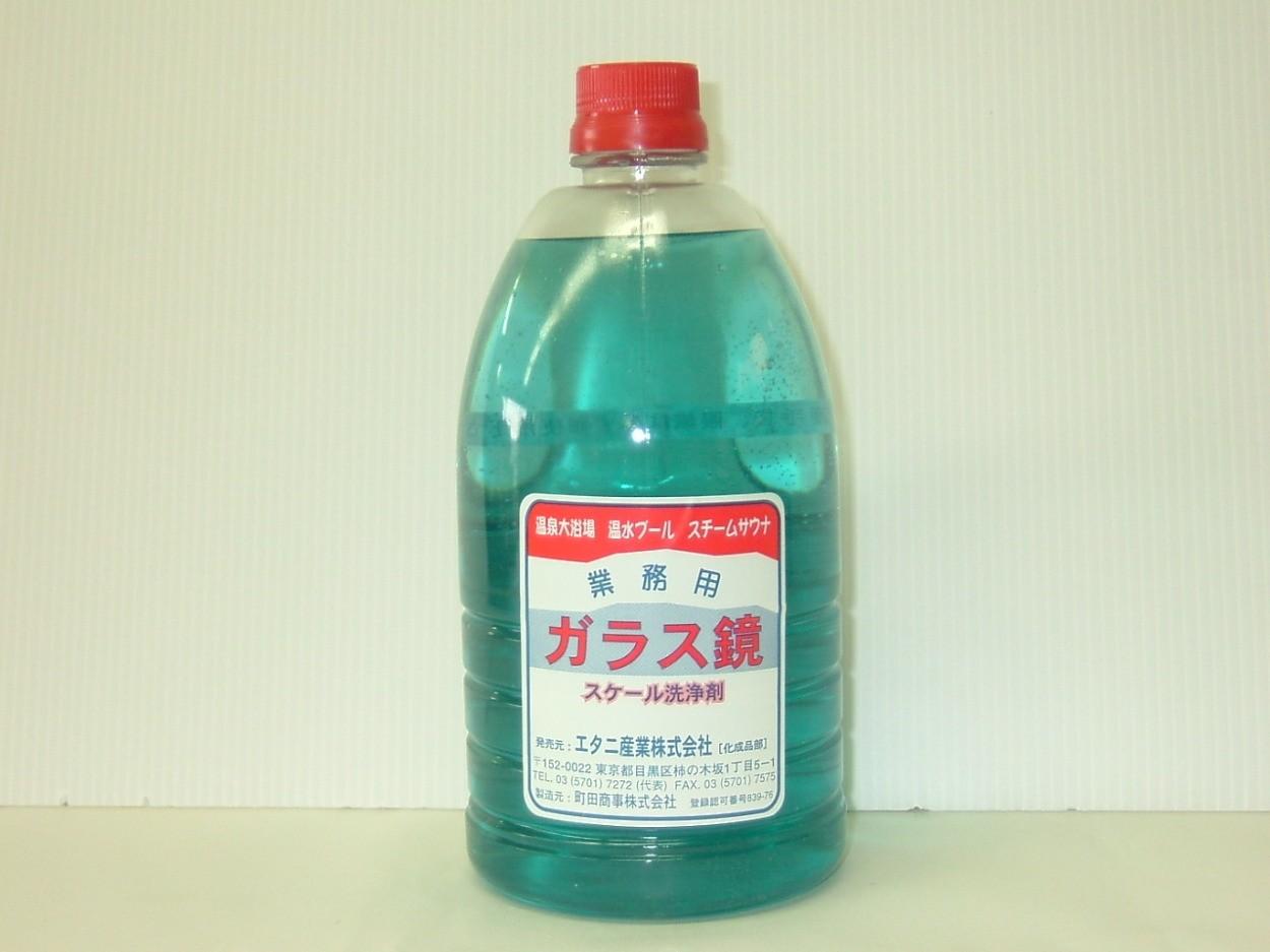 ガラス・鏡スケール洗浄剤1L