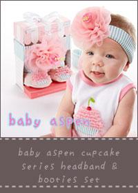 ベイビーアスペンカップケーキ出産祝いセット