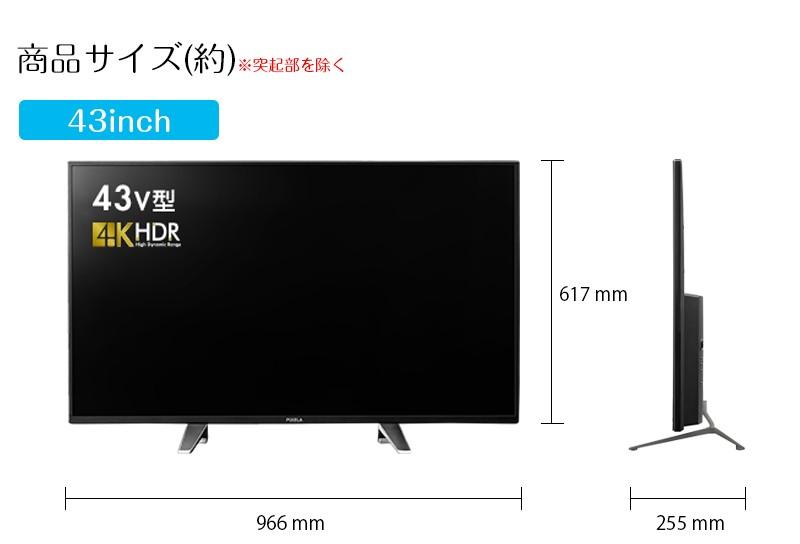PIXELA(ピクセラ) MXシリーズ 43インチ 4K HDR液晶ディスプレイ