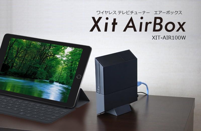 PIXELA(ピクセラ)Xit AirBox XIT-AIR100W