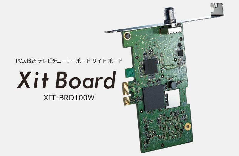PIXELA(ピクセラ)Xit AirBox XIT-BRD100W