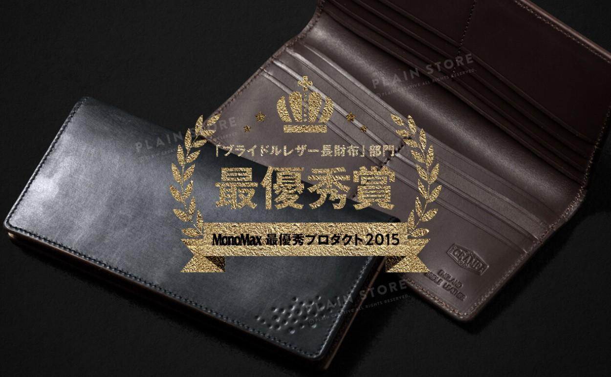 CRAMP / 池之端銀革店 / PLAIN STORE / メダリオンロングウォレット