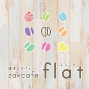 雑貨&カフェ zakcafe flat ふらっと