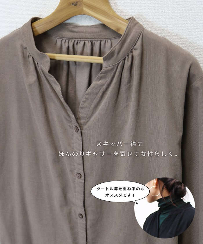コーデュロイ シャツワンピース ロング 秋冬 レディース シャツワンピ 長袖 ロング シャツ スキッパーワンピース おしゃれ 大きいサイズ ゆったり オフィスカジュアル shirt onepiece Ladies 黒 ブラック グレー ベージュ キャメル ネイビー 大人 20代 30代 40代 コーデ