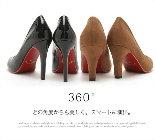 レッドソール パンプス ハイヒール ヒール 美脚 ラクチンきれいパンプス 痛くない パンプス ローヒール 走れる パンプス 通勤 通学 結婚式 二次会 パーティー 黒 低反発 シューズ Ladies shoes pumps 靴 womans