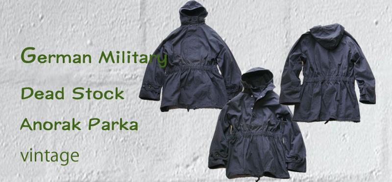 70's German Military Anorak Parka Dead Stock ジャーマン ミリタリー(ドイツ軍) アノラックパーカー マウンテン プルオーバー ジャケット デッドストック スモック