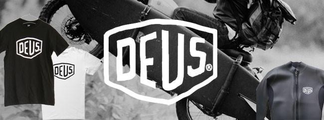 デウス・エクス・マキナ Deus EX Machina